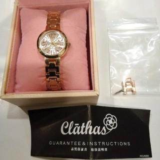 クレイサス(CLATHAS)のCLATHAS  腕時計(腕時計)
