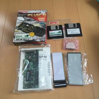 Buffalo - IFC-USP-M ultra SCSIボード