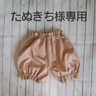 たぬきち様専用 かぼちゃパンツ(パンツ)