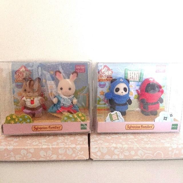 EPOCH(エポック)のシルバニアファミリー 35周年 記念 セット ソフトクリーム 赤ちゃん 忍者 キッズ/ベビー/マタニティのおもちゃ(ぬいぐるみ/人形)の商品写真