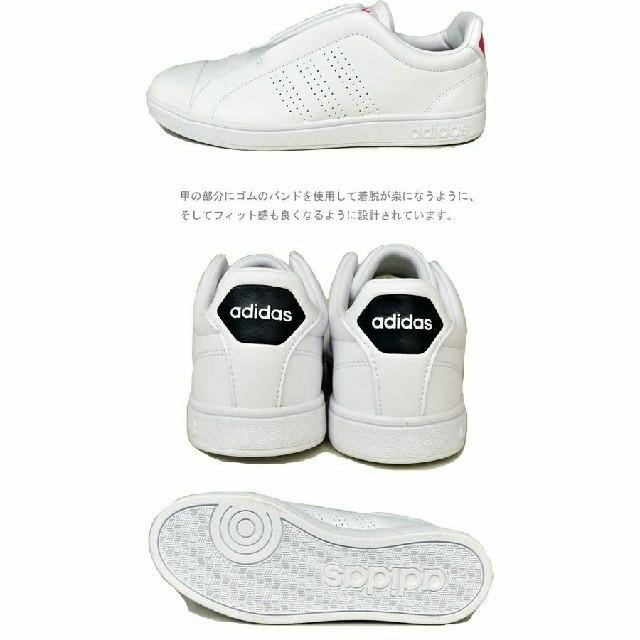 adidas(アディダス)のアディダス-adidas-スニーカー レディースの靴/シューズ(スニーカー)の商品写真