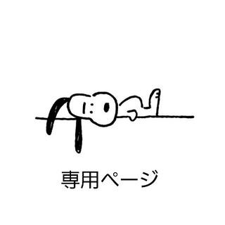 adidas - アディダス-adidas-スニーカー