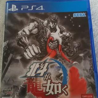 PlayStation4 - 北斗が如く PS4