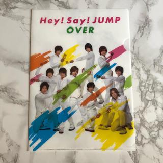 ヘイセイジャンプ(Hey! Say! JUMP)のHey!Say!JUMP クリアファイル(男性アイドル)