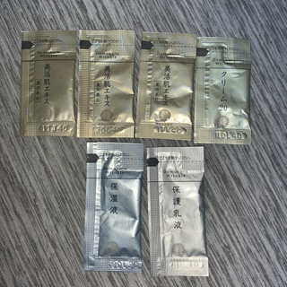 サイシュンカンセイヤクショ(再春館製薬所)のドモホルンリンクル サンプル(サンプル/トライアルキット)