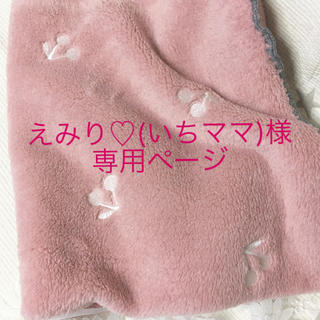 えみり♡(いちママ)様✨韓国イブル さくらんぼファー ベビー75×90 ピンク(毛布)