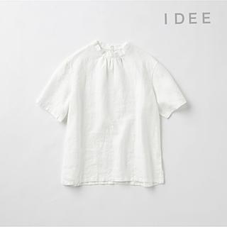 イデー(IDEE)のIDEE   POOL   いろいろの服 スタンドカラーブラウス  白(シャツ/ブラウス(半袖/袖なし))