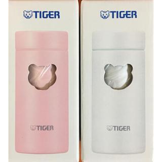 タイガー(TIGER)のTIGER魔法瓶/夢重力ボトル200ml(シェルピンク)(クールホワイト)(水筒)