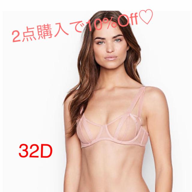 Victoria's Secret(ヴィクトリアズシークレット)のヴィクトリアシークレットブラ新品アメリカサイズ32D☆ レディースの下着/アンダーウェア(ブラ)の商品写真