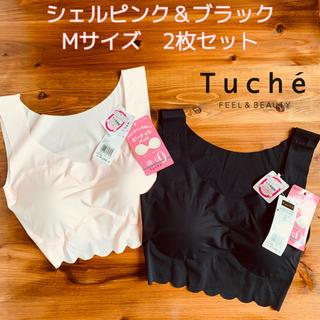 GUNZE - グンゼ 縫い目ゼロ M ブラック シェルピンク 2枚 tuche ハーフトップ
