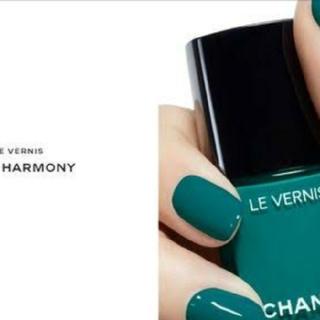 CHANEL - 755 HARMONY