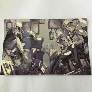カドカワショテン(角川書店)の文豪ストレイドッグス 19巻 ワンダーグー特典 ポストカード(カード)