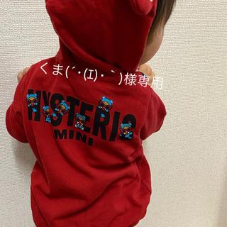 ヒステリックミニ(HYSTERIC MINI)のくま(´・(エ)・`)様専用(パンツ)