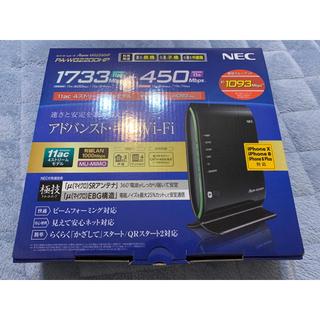 NEC - Aterm WG2200HP 無線ルーター
