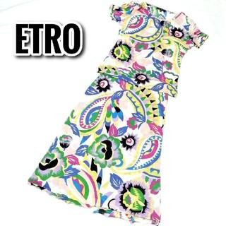 エトロ(ETRO)のETRO セットアップ スカート 総柄 マルチカラー 40サイズ M相当 花柄(セット/コーデ)