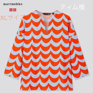 マリメッコ(marimekko)のマリメッコ×ユニクロコラボ ワンピ ブラウス(シャツ/ブラウス(半袖/袖なし))