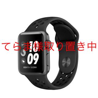 アップルウォッチ(Apple Watch)のApple Watch Nike Series 3 GPSモデル 38mm(腕時計(デジタル))