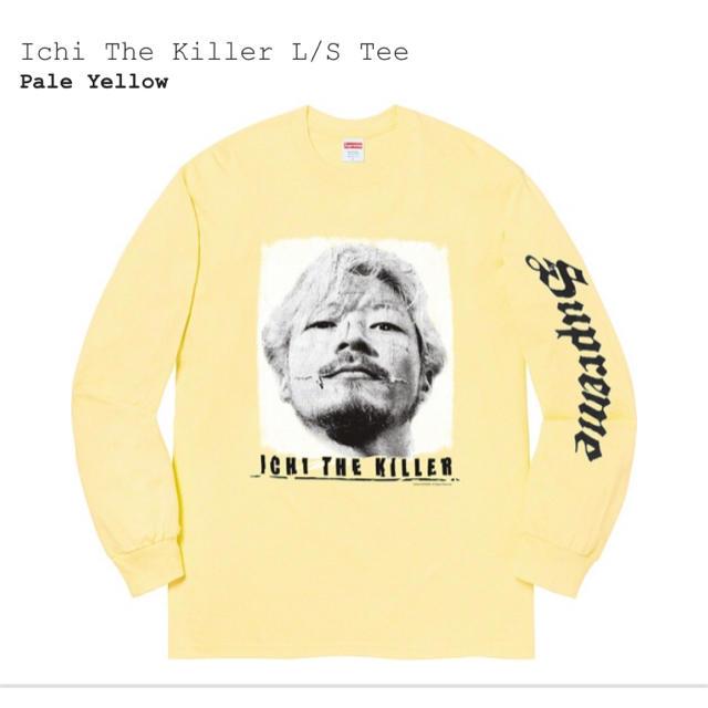 Supreme(シュプリーム)のIchi The Killer L/S Tee supreme 1 浅野忠信 メンズのトップス(Tシャツ/カットソー(七分/長袖))の商品写真