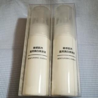 ムジルシリョウヒン(MUJI (無印良品))の無印良品敏感肌用薬用 美白美容液2本セット(美容液)