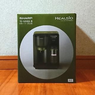 シャープ(SHARP)の【新品未使用】ヘルシオ お茶プレッソ TE-GSI0A-B お茶メーカー(エスプレッソマシン)
