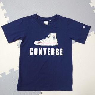 CONVERSE - Tシャツ 130cm コンバース