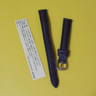 セイコー(SEIKO)のセイコー時計バンドレディース11mm幅(レザーベルト)