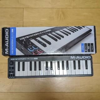 M-AUDIO KEYSTATION MINI32 MK3(MIDIコントローラー)