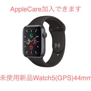 アップルウォッチ(Apple Watch)の【新品未使用】AppleWatch5(GPS)44mmスペースグレーアルミケース(腕時計(デジタル))