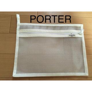 ポーター(PORTER)のポーター メッシュポーチ PORTER ポーチ(ポーチ)