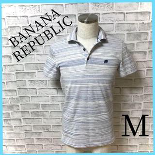 バナナリパブリック(Banana Republic)のバナナリパブリック ポロシャツ クラシック ロゴ刺繍 半袖 古着 M(ポロシャツ)