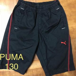 PUMA - プーマ PUMAハーフパンツ130コットン100