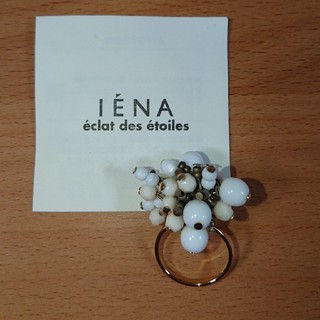 イエナ(IENA)のIENA  JUNCO paris ホワイトビーズリング(リング(指輪))