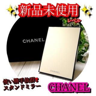 CHANEL - 【非売品‼】CHANEL シャネル ノベルティ 手鏡 ミラー