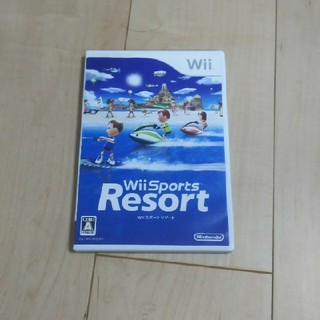 Wii - Wii sports resort