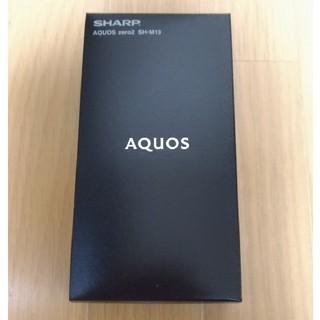 アクオス(AQUOS)の未開封新品 SHARP AQUOS zero2 SH-M13 simフリー(スマートフォン本体)