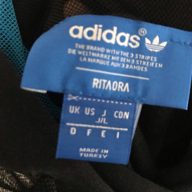 adidas(アディダス)の激レア adidas × Rita Ora メッシュ ビッグ パーカー L レディースのトップス(パーカー)の商品写真