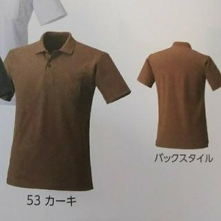 トライチ(寅壱)の寅壱半袖ポロシャツM❗️(ポロシャツ)