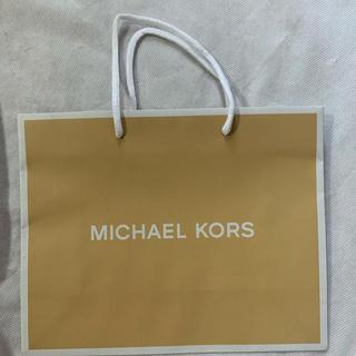 マイケルコース(Michael Kors)のマイケルコース  ショップ袋(ショップ袋)
