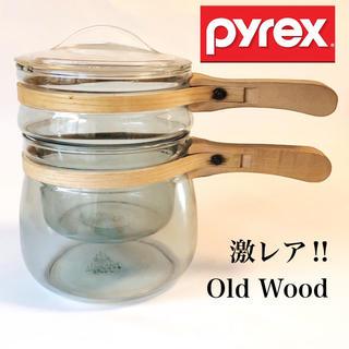 パイレックス(Pyrex)の【激レア】オールドパイレックス/ダブルボイラー/ウッドハンドル/蓋付(容器)