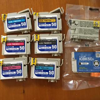 エプソン(EPSON)のエプソン インク 互換 50シリーズ 6色セット+ブラック2つおまけ(PC周辺機器)