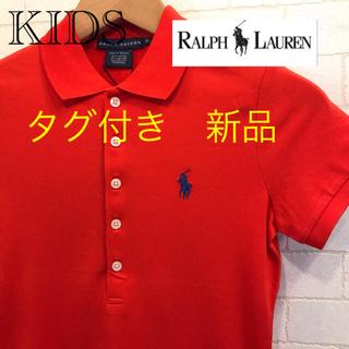 ラルフローレン(Ralph Lauren)の新品タグ付き RALPH LAUREN ポロシャツ (その他)
