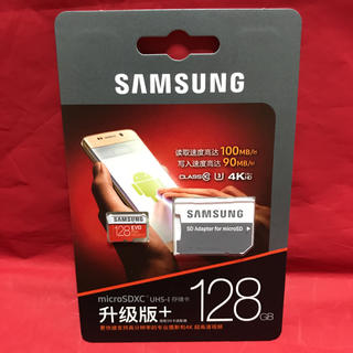 SAMSUNG - 4K対応 SD変換アダプタ付 SAMSUNG microSDカード 128GB