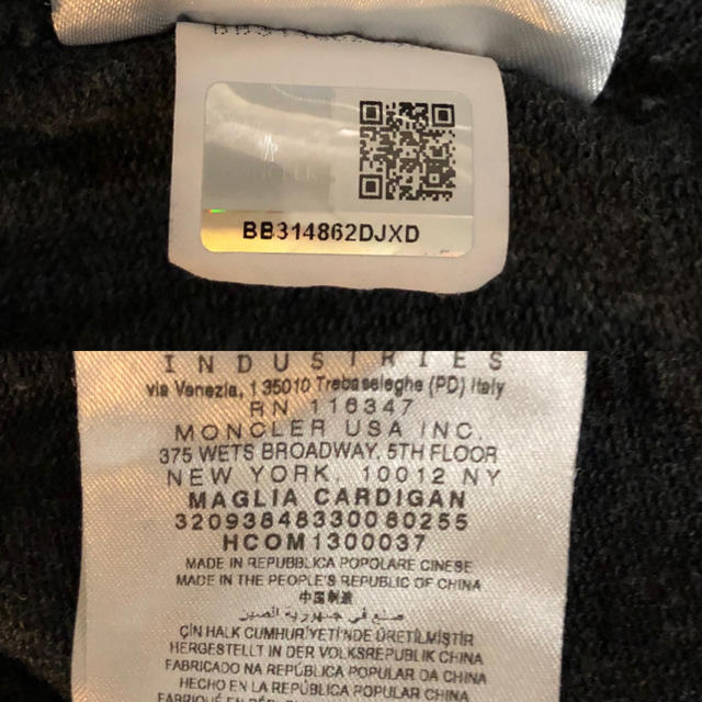 MONCLER(モンクレール)のモンクレール 正規品 MAGLIA CARDIGAN レディース パーカー S レディースのトップス(パーカー)の商品写真