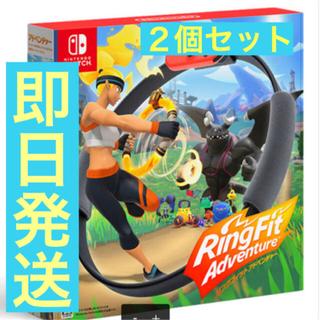 リングフィット2台☆(家庭用ゲームソフト)
