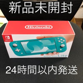 Nintendo Switch - (新品未開封)Nintendo Switch  Lite ターコイズ