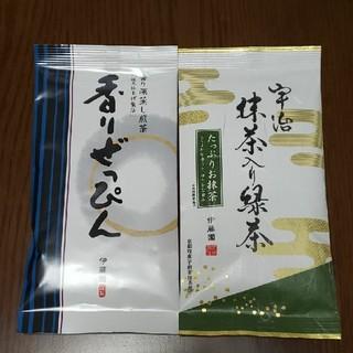 イトウエン(伊藤園)の伊藤園 緑茶 茶葉 2種類 《新品》(茶)