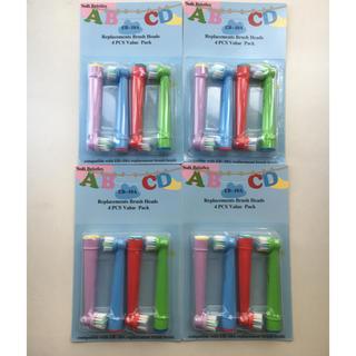 オーラルb 本体歯ブラシ 替えブラシ ポケモン 電動歯ブラシ HW04  セット(歯ブラシ/デンタルフロス)
