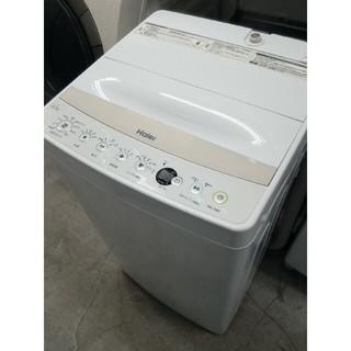 Haier - ハイアール 洗濯機 2016年製