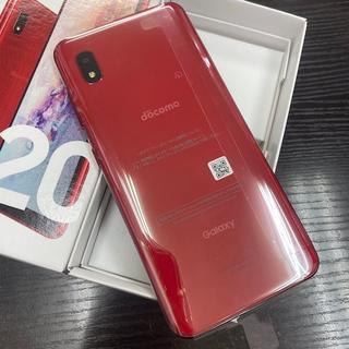 サムスン(SAMSUNG)の【H188/K】Galaxy A20 SIMロック解除済 SC-02M 未使用(スマートフォン本体)