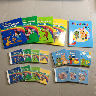 Disney - DWE  シングアロング・プレイアロング CDと絵本